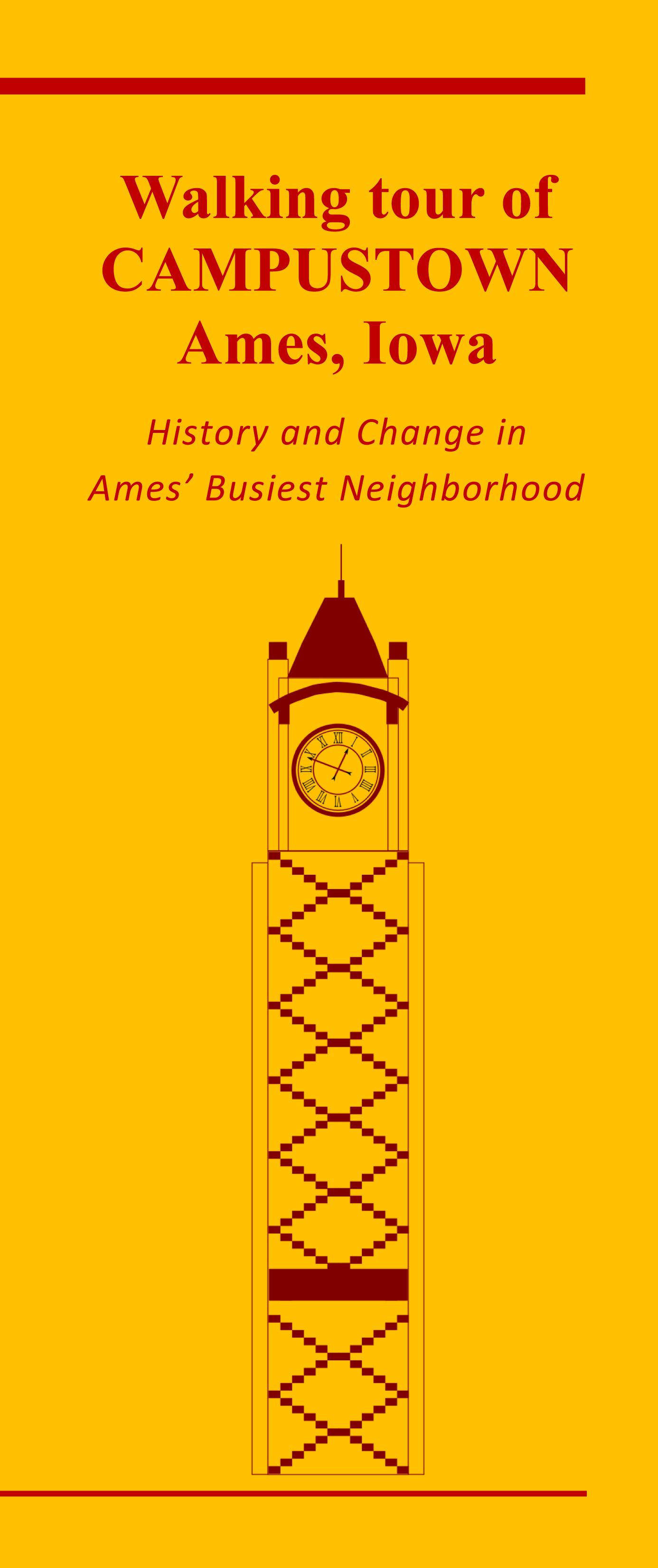 Campustown Tour cover.jpg
